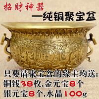 纯铜聚宝盆摆件 五路财神招财聚财香炉家居装饰工艺礼