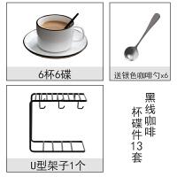 欧式咖啡杯套装北欧简约下午茶茶具英式创意家用陶瓷咖啡杯碟套具