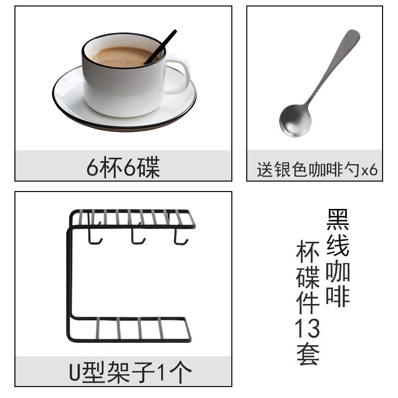 欧式咖啡杯套装北欧简约下午茶茶具英式创意家用陶瓷咖啡杯碟套具  本店部分商品属于定制,一定要联系客服确认发货时间产品规格库存等情况,私自下单有权