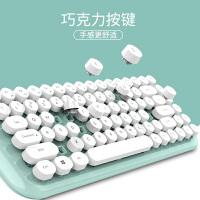 无线键盘鼠标套装女生笔记本电脑台式外接键鼠办公家用可爱省电作家码字专用文艺简约无限小便携女款