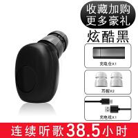20190717235129259优品 无线蓝牙耳机车载运动入耳塞式 适用于华为p20 p10 mate10荣耀v10