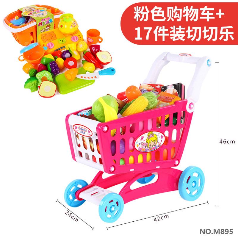 超市购物车仿真过家家儿童手推车小女孩男宝宝玩具1-2-3岁