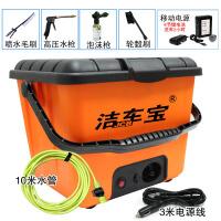 12v便携式车载电动洗车器高压家用洗车机刷车神器水枪水泵SN1086