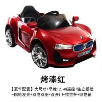 宝马儿童电动汽车四轮遥控充电童车可坐男女小孩宝宝摇摆玩具车子