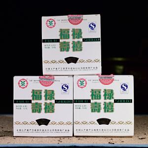 【12片一起拍】 2007年普洱茶中茶福禄寿喜砖 生茶陈年老茶 100克/片