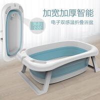 【支持�Y品卡】�和�浴盆躺托通用洗澡桶超大�加�L����新生用品��合丛柙∨枵郫B5iv