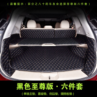 日产新奇骏后备箱垫2014-2017款尼桑奇骏专用全包围汽车尾箱垫子