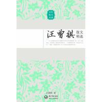 汪曾祺散文精选――名家散文经典 全新正版