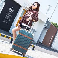 箱子行李箱男旅行箱女万向轮拉杆箱密码箱24寸韩版小清新登机箱包
