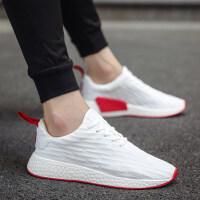 小白运动鞋男秋季男鞋冬季帆布鞋子百搭潮鞋内增高学生休闲鞋跑步