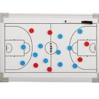 正品etto英途篮球战术板 小白板EBA110