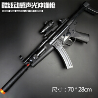 电动玩具枪男孩玩具冲锋枪电动枪儿童玩具枪 官方标配