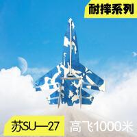 20180513085322907苏27遥控飞机航模配件苏27kt魔术耐摔板空机固定翼拼装滑翔战斗机 空机身