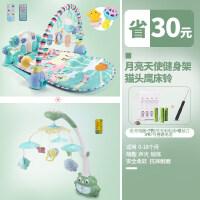 脚踏钢琴健身架婴儿玩具0-1岁新生儿童男宝宝女孩3-6-12个月0