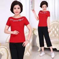妈妈夏装套装女2018新款40岁50中老年夏天时尚运动短袖T恤两件套 红色 M-女士(建议80-98斤)