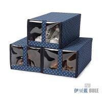 家居生活用品视窗透明盒3个装可水洗子收纳盒抽屉式整理箱组合柜 22x34x16cm 伊豆蓝 3个装