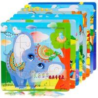 宝宝认知拼图16片儿童卡通宝宝拼图 早教木制玩具幼儿益智力木质拼板2-3-4-5岁 9片动物交通木制宝宝拼图 木质幼儿