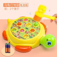 儿童玩具电动打地鼠充电大号男敲击游戏机音女宝宝2早教益智1-3岁5kc