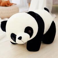 黑白熊猫公仔毛绒玩具*趴趴熊抱枕玩偶娃娃抱抱熊送女生女孩 黑白色
