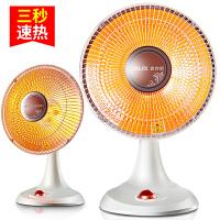 小太阳取暖器家用电暖器省电电暖气烤火炉两档倾倒断电