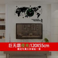 个性时钟简约现代挂钟客厅创意钟表家用装饰挂表北欧式石英钟大气 夜光 其他