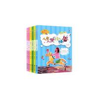全套6册潘朵朵奇幻日记系列 我的尾巴比你长 人见人爱的小怪兽 蓝色北级熊 童话故事 段立欣著 学生课外阅读书籍 中国儿