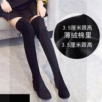 长筒靴女过膝长靴女2018新款网红瘦瘦靴秋冬季高筒靴马靴平底靴子SN0478 黑色 跟高3.5厘米 薄绒内里 34 标
