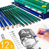 正品中华牌HB铅笔2B2H小学生用二b画画笔专用素描美术生考试4B6B8B绘图12比套装全套10B初学者2ь笔无铅无毒
