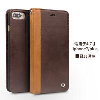 iphone7 5.5手机壳真皮苹果7 plus手机套翻盖保护套商务皮套