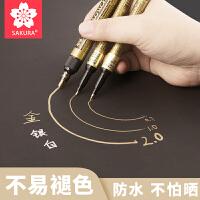 日本樱花油漆笔银色白色防水记号笔金色签名笔明星专用美术高光绘画手绘马克笔进口油性笔一套diy不易掉色