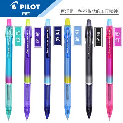 日本原装PILOT百乐 HFST20R炫彩凌静摇摇自动铅笔 活动铅笔0.5mm