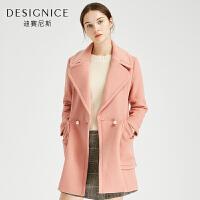 【2折参考价:340元】迪赛尼斯冬装翻领毛呢外套女气质呢子羊毛大衣中长款