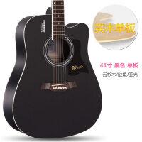 单板民谣吉他初学者学生女男新手入门练习木吉他40寸41寸乐器 41寸 黑色 【单板】