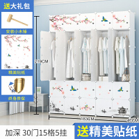 简易衣柜塑料组装组合树脂简约现代收纳储物柜子经济型推拉门家具 6门以上 组装