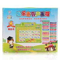 乐乐鱼有声挂图早教发声语音挂图全套儿童有声画板宝宝拼音识字卡