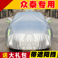 众泰SR7SR9T600T700 Z300 Z500大迈X5X7专用车衣车罩防晒防雨防雪S SR7 灰色/加厚+锁