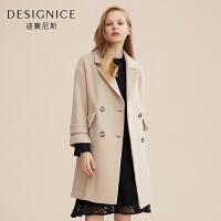 【折后价:660元】毛呢大衣女迪赛尼斯直筒纯色中长款羊毛呢子外套