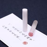 刻章印章制作定制定做方形石头姓名藏书印章个人私章签名篆刻名字