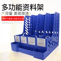富强文件收纳架三格资料架办公文件框文件架软塑料办公用品收纳盒三层架子置物架立式简易桌上学生用品文件筐