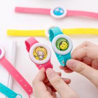 驱蚊手环成人婴儿童纽扣防蚊扣手表神器宝宝随身户外贴防蚊子
