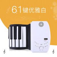 手卷电子钢琴入门家用键盘折叠便携式88键初学者