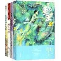 满39包邮,2015央视中国好书少儿类 全4册 寻找鱼王+将军胡同+森林里的小火