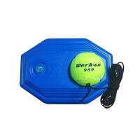 征伐 网球训练器 单人爱好者含网球训练底座初学者稳定耐打大小小孩都可用