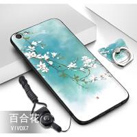 vivox7手机壳 VIVO X7手机保护套 vivo x7 手机壳套 个性创意日韩卡通硅胶保护套磨砂防摔彩绘软壳YQ