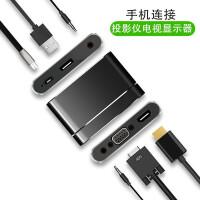 诺基亚8 Sirocco转VGA投影仪Nokia X6/7 Plus/6手机连接HDMI电视 其他