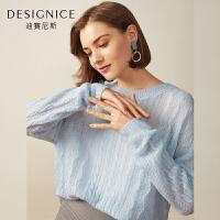 女士毛衣打底衫针织衫女迪赛尼斯2019秋装新款长袖薄款套头上外穿