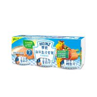 亨氏佐餐泥 海洋鱼泥套餐―优惠套装F 宝宝辅食