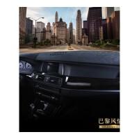 奥迪S6S5S4RS4RS5仪表台垫中控台避光垫遮阳挡防晒垫汽车用品配件