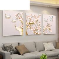 客厅沙发背景墙壁装饰画 现代简约卧室壁画墙画无框画三联画挂画 30*30cm挂1.2米左右墙 1套3幅的价格
