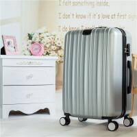 学生拉杆箱小清新行李箱旅行箱拉链箱彩色万向轮20寸24寸男女用